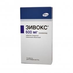 антибиотик линезолид инструкция